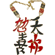 Enormous Chinese Character Enamel and Gold Tone Dangle Necklace