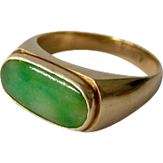 18K Gold Jade Saddle Ring