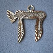 "Fabulous 14k Gold Jewish ""Chai"" Symbol Charm for Bracelet"