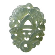Carved & Reticulated Celedon Green Jade Pendant