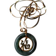14k Gold and Nephrite Jade Circle Pendant Necklace