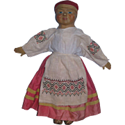 """Very Unusual and Early 1930's  15"""" Jointed Russian Papier Mache Peasant Doll!"""