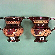 c1830 Copper Luster Pitcher with Light Orange Bands & Pink Luster Decoration (two available)