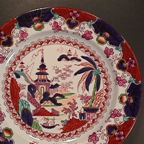 1875 (dated) English Imari Japan-style Plate with painted accents added in Dark Blue, Iron Red and Yellow Gold