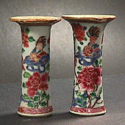 c1735 Pair of early Famille Rose Chinese Export Porcelain Miniature Beaker Vases from Garniture Set