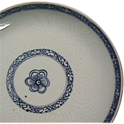 c1740 Chinese Blue and White Export Porcelain Dish (incised design, 8 5/8 inches diam.)