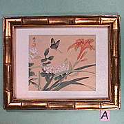 1900s signed Chinese Watercolor on Silk in Gilded Bamboo Frame (mid 20th C frame)