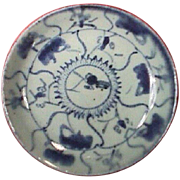 c1850 Chinese Porcelain Saucer or Dish with Queen's Pattern variant, Pseudo Cipher and Owners Initials