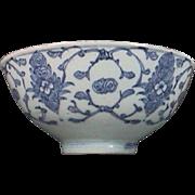 c1830 Chinese Export Blue and White Porcelain Bowl (vines, sacred fungus, fruit, etc.)