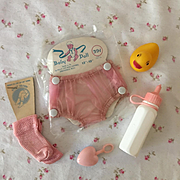 "Darling BABY Basics for 11"" Tiny Tears / Dy-Dee Baby Dolls - PINK"
