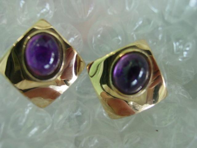 Amethyst Cabochon Earrings Set in Sterling Silver w Vermeil Gold Finish