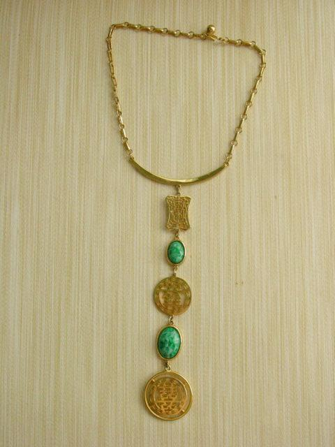 Asian Theme Necklace w Super Long Dangle