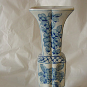 Blue and White Asian Inspired Vase