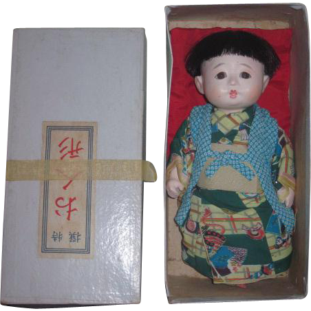 "SUPERB All Original Vintage 9"" Paper Mache Japanese Boy Doll with Original Box and Pillow!"