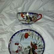 Old Japanese Cup & Saucer Hand Painted
