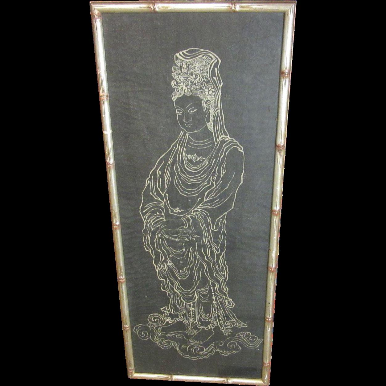 Large Quan Yin Bodhisattva  Print or Temple Rubbing Fine Frame