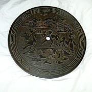 Carved Chinese Bi Disc