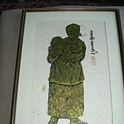 Oriental Art Tribal Woman On Rice Paper