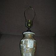Old Satsuma Vase Lamp
