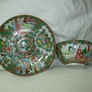 Rose Medallion Cup Saucer Set
