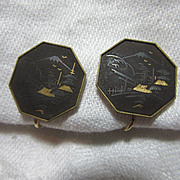 Oriental Clip Earrings
