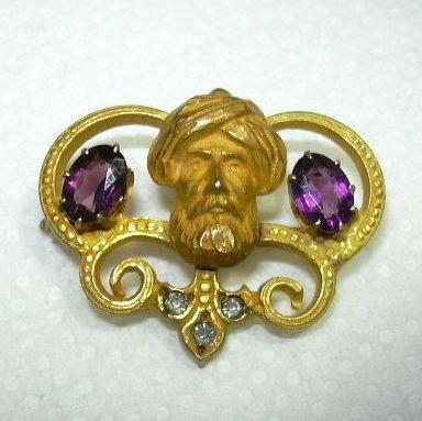 Swami Guru Old Pin