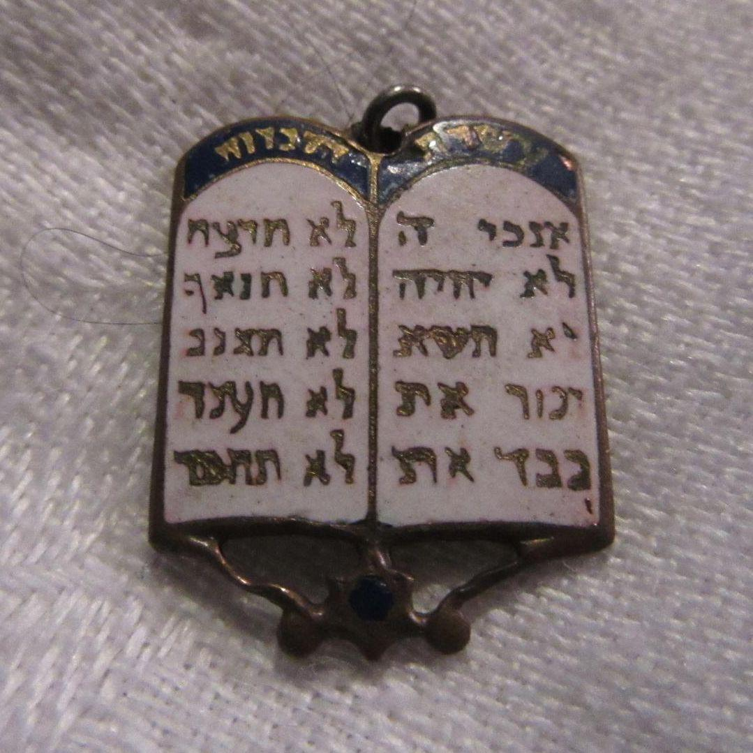 Old Enamel Medal Ten Commandments