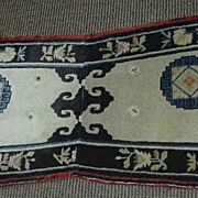 Old Chinese Oriental Rug Carpet Saddle Bag Cover