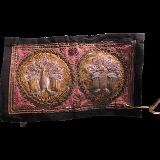 Kalaga Panel Burmese Needlework Peacocks Embroidery Asian Textile Hanging