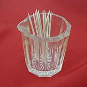 Small Paneled Glass Creamer