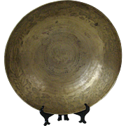 Large Oriental Brass Bowl Oriental Theme