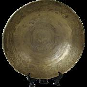 Large Oriental Brass Bowl Oriental Theme