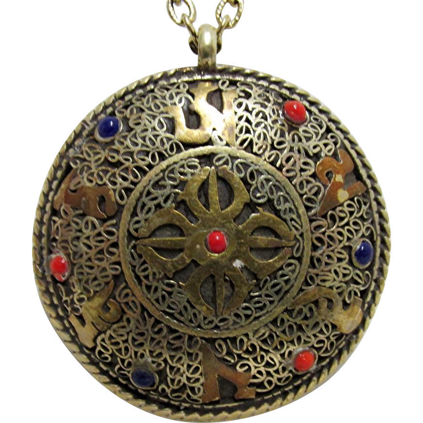 """Necklace with Oriental Medallion Pendant on 24"""" Chain"""