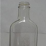 Rawleighs Medicinal Bottle