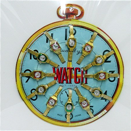 Watches Childrens Toy Advertising Display 50% OFF