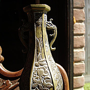 Antique Meiji Period Brass Bud Vase