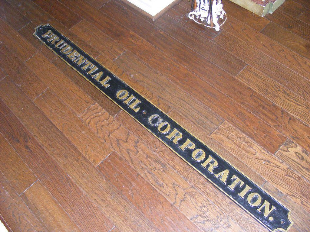 Antique Oil Company Sign - Prudential Oil Corporation - 40+ Lbs. and over 6 feet long!