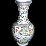 Large Vintage Hand Painted Chinese Vase