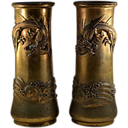 Antique Japanese Brass Dragon Rare Vase Set - Gorgeous HUGE Statement PIeces