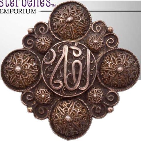 Beautiful and Unique Antique Arabic Brooch / Pendant