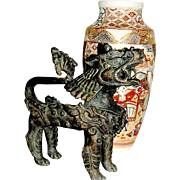 Oriental dragon statue of a foo dog, Chinese, circa 1900