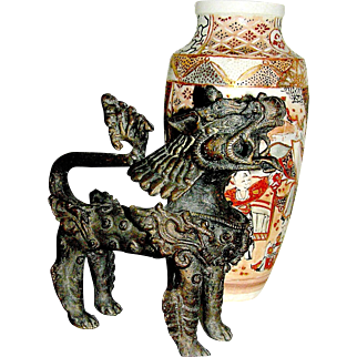 Oriental dragon statue of a foo dog, Chinese, circa 1900