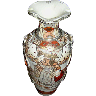 Vintage Guaudy Satsuma Vase, Court officials, Early 20th c.