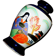Simple, Direct, Satsuma, vase from the Showa dynasty after 1921