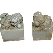 Foo Dogs, pair, soapstone, highly detailed, meant for seals, circa 1900