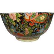 Vintage Oriental bowl, Geishas and Court officials, Chrysanthemum motif, mid-century
