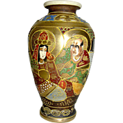 Vintage Satsuma vase, Showa Dynasty, 6.5 inches, signed and marked!