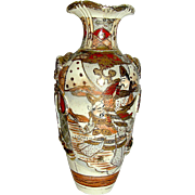 Vintage Satsuma Vase  Meiji with court officials