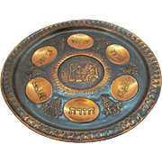 Vintage Judaica  Hand Wrought Copper Passover Seder Plate Made in Israel