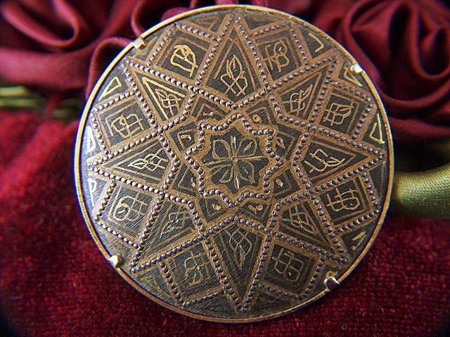 Vintage Round Damascene Pin Brooch